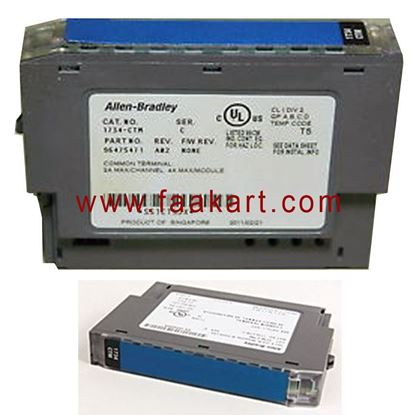 Picture of 1734-CTM Allen Bradley POINT I/O Common Terminal Module and Voltage Terminal Module