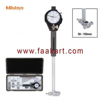 Picture of 511-713 Mitutoyo Dial Bore Gage: 50-150mm