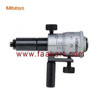 """Picture of 141-102 Mitutoyo Inside Micrometer: 1"""" - 2"""" Range"""