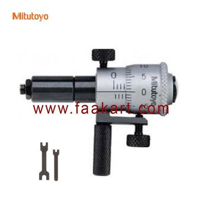 """Picture of 141-121 Mitutoyo Inside Micrometer   8-20 """"Range"""