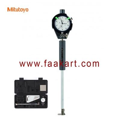 """Picture of 511-415 Mitutoyo Blind Hole Bore Gage 10-16"""" Range"""