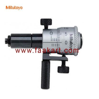 """Picture of 141-233 Mitutoyo Inside Micrometer: 2"""" - 12"""" Range"""