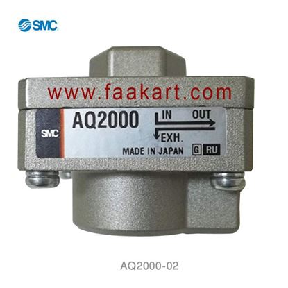 Picture of AQ2000-02  SMC Quick Exhaust  Valve