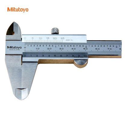 """Picture of 530-312 Mitutoyo 6""""x150mm Vernier Caliper"""