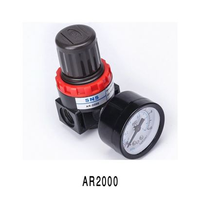 "Picture of AR2000(1/4"")-Air Regulator"