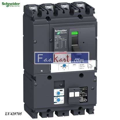 Picture of LV429705  Circuit breaker Vigicompact